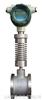 HVF100气体流量传感器|涡街贝博APP体育官网