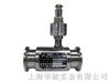 LWGY卫生型涡轮贝博APP体育官网