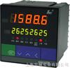 SWP-LK90流量显示仪/流量积算仪SWP