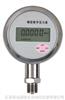 ZC400簡易安裝精密數字壓力表