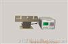 车速里程表标准装置
