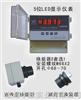 ULM500E壁挂式分体超声波液位计ULM500E