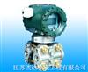 压力(含负压)变送器 JD-3851/1151GP