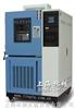 高低温交变试验箱/可程式高低温试验箱/交变高低温箱