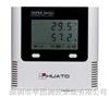 S380-TH温湿度自动记录仪
