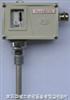防爆温度控制器,温度开关,温度控制器