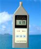 SL-5866声级计/噪音计/SL-5866