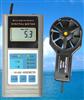 AM-4836风速仪/风速计/多功能风速表/多功能风速仪/AM-4836/AM4836