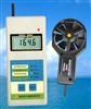 AM-4812风速仪/风速计/数字风速表/数字风速仪/AM-4812/AM4812