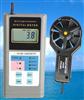 AM-4838风速仪/风速计/多功能风速表/多功能风速仪/AM-4838/AM4838