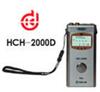 HCH-2000D超声波测厚仪,HCH-2000D,HCH2000D