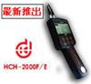 HCH-2000FHCH-2000F,超声波测厚仪
