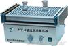 往复振荡器HY-4B