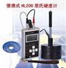 HL200便携式里氏硬度计,HL200,HL-200