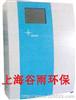 UV法cod水质分析仪|COD水质监测仪|COD水质检测仪