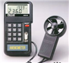 AVM07记忆式风速风量温度计,AVM07,AVM-07