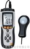 DT-8809数字照度计,照度计,光度计,DT-8809