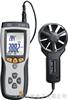 DT-8893风速仪,风速表,风速计,DT-8893,DT8893