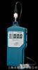 HY-103工作测振仪,HY103,
