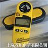 NK5920防水型便携风速气象测定仪,NK5920