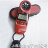 NK5918防水型便携风速气象测定仪,NK5918