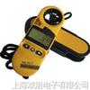 NK5917防水型便携风速气象测定仪,NK5917