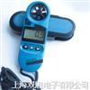 NK5915防水型便携风速气象测定仪,NK5915