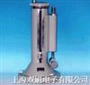 YJB-1500补偿微压计,YJB-1500,YJB1500