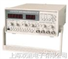 YB1053A高频信号发生器,YB1053A