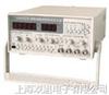 YB1052高频信号发生器,YB1052