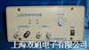 J1209教学电源,J1209