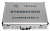 YB02-1电路实验箱,YB02-1,YB021