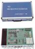 YB03-1单片机实验开发系统,YB03-1,YB031