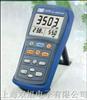 TES1371非色散式红外线二氧化碳分析仪,TES1371,TES-1371