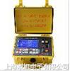 DLC-III电缆综合测试仪,DLC-III,DLCIII