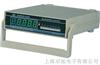 QJ-83数字直流单臂电桥,QJ83