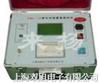 综合特性测试仪互感器综合特性测试仪,HGY