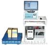 LH-PT垂直带电脑振动试验机