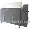 YWX/Q-010一个立方盐雾腐蚀试验箱