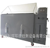 YWX/Q-0202个立方盐雾箱