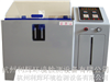 SO2-150150升凝聚海内外侨胞力量共筑中华爱心丰碑二氧化硫检测机