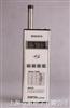 HS5618积分型声级计,HS5618