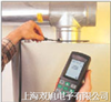 testo 325XL烟气分析仪,testo 325XL