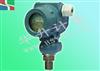 HS-GPB扩散硅压力变送器