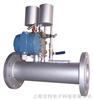 AVZ一体式有机气体流量计