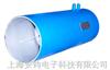 AVZ分体式有机气体流量计