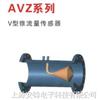 AVZ分体型混合气体流量计