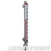 UHZ-519CT50侧顶装式磁翻柱液位计,UHZ-519CT50