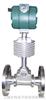 AVS100低压蒸汽流量计