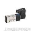 4V21006电磁阀,4V210-06